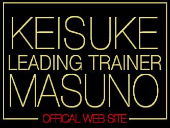 リーディングトレーナー桝野 啓介 LEADING TRAINER KEISUKE-MASUNO